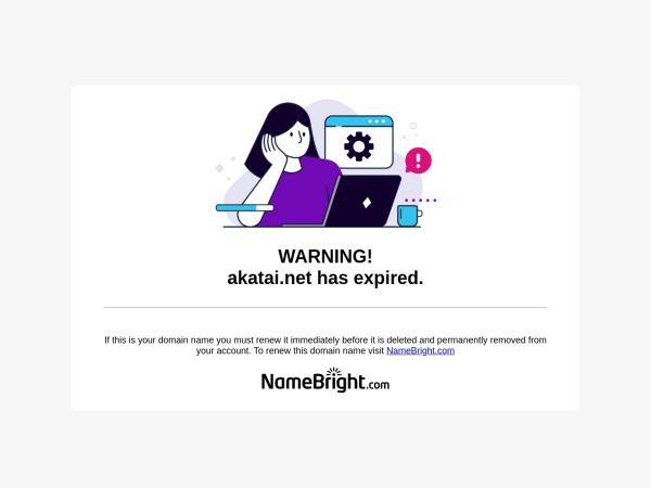 Screenshot of akatai.net