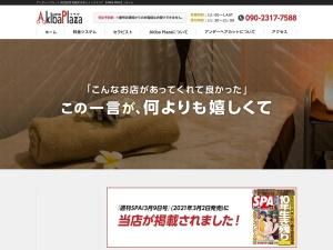 http://akibaplaza.tokyo/