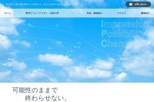 AKIRAの音楽教室