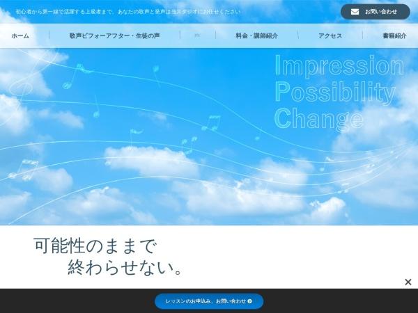http://akira-musicschool.com/index.html