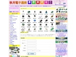 http://akizukidenshi.com/catalog/default.aspx
