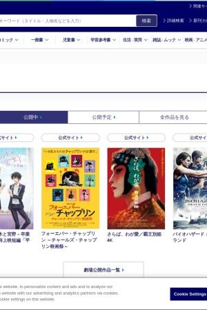 Screenshot of akujo-movie.jp