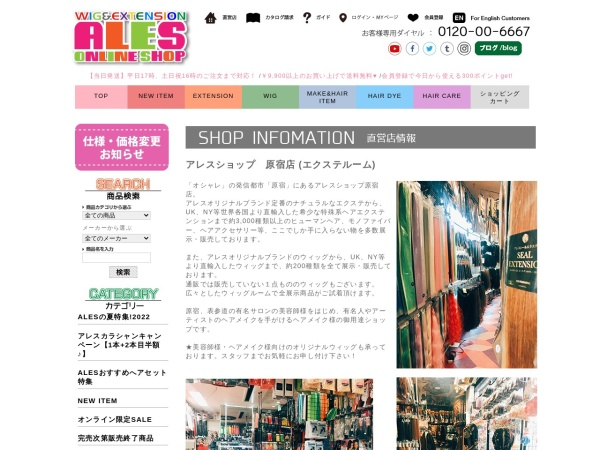 http://alesshop.com/user_data/shop_harajuku.php
