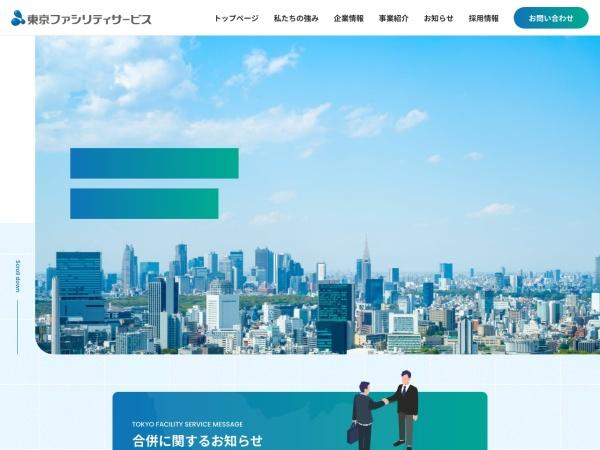 http://alios-gr.jp/