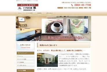 Screenshot of all-success.sakura.ne.jp
