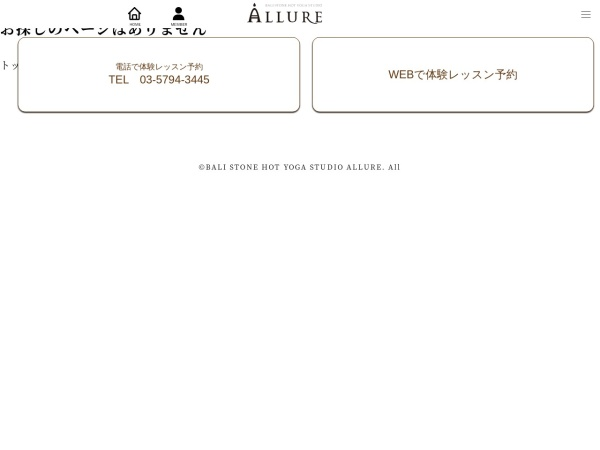http://allure-yoga.jp/studio/honten/