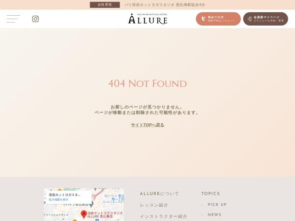 http://allure-yoga.jp/studio/jinja/