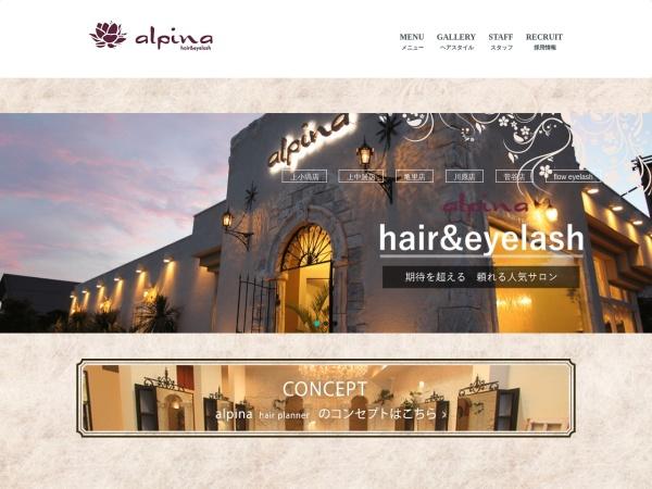 Screenshot of alpina-beauty.com