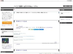 http://aluchu.blog91.fc2.com/