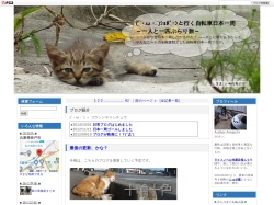 http://amaichi2012.blog.fc2.com/