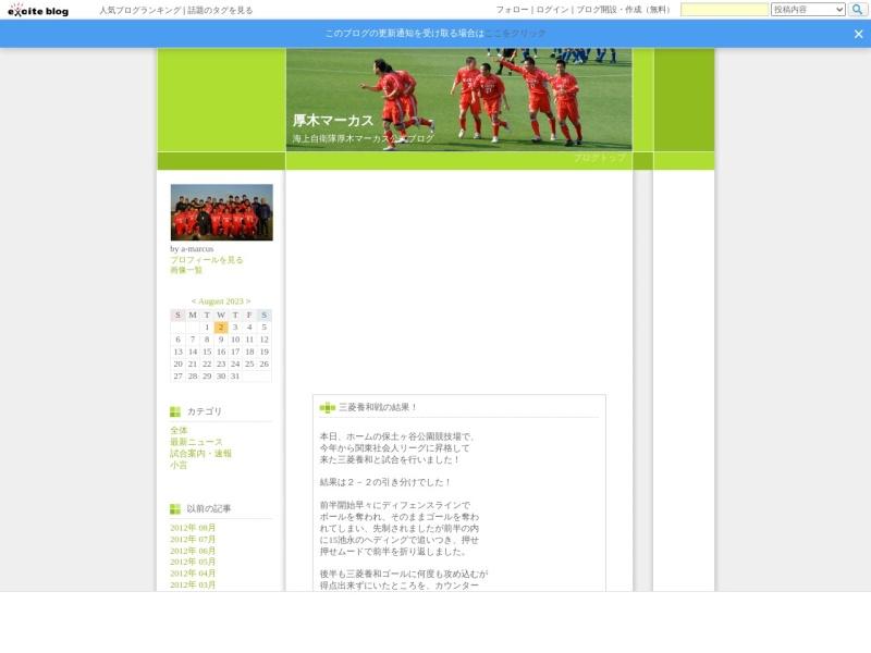 http://amarcus.exblog.jp/17832797/