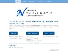 Screenshot of ambitious-network.jimdo.com