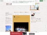 http://ameblo.jp/00dpd/entry-12151764220.html