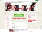 http://ameblo.jp/aromalabo1215/