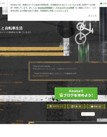 http://ameblo.jp/aurora928/