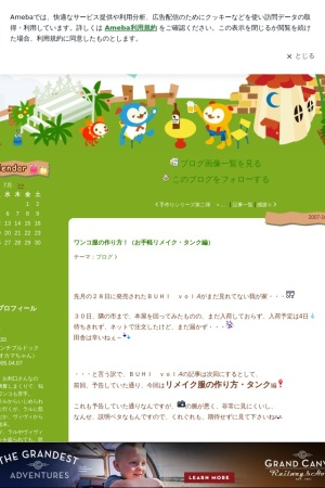 http://ameblo.jp/buhi2chihua1/entry-10049507378.html