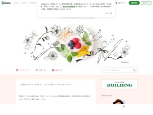 http://ameblo.jp/cay1224/