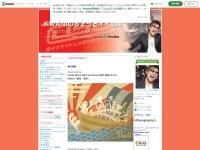 http://ameblo.jp/dsc-kwani