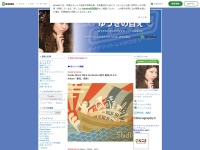 http://ameblo.jp/dsc-yuuki