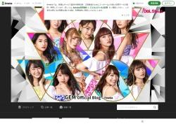 http://ameblo.jp/idolstreet-gem/entry-11551016409.html