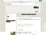 http://ameblo.jp/inuimasayuki/entry-11337507162.html