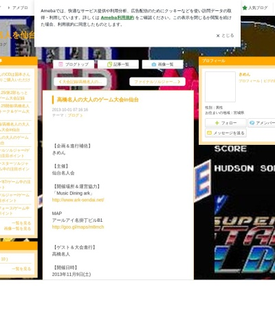 http://ameblo.jp/kmnride/entry-11625725270.html