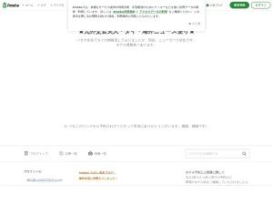 http://ameblo.jp/leahgo/