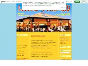 http://ameblo.jp/littlethailand/