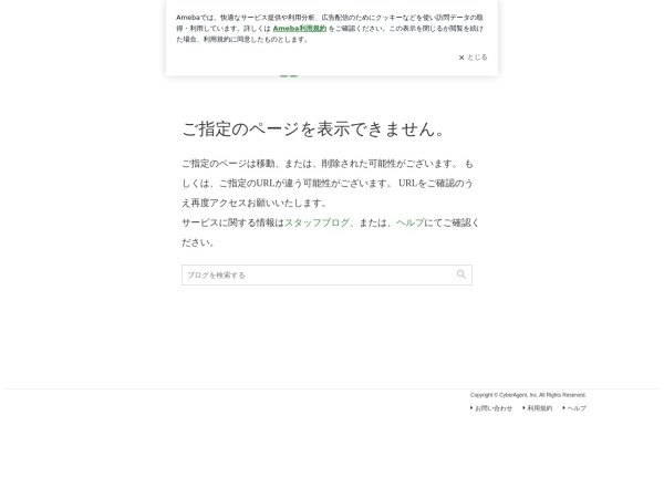 http://ameblo.jp/setsalonlucia/