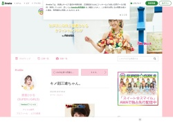 http://ameblo.jp/sg-pikarun/entry-11555896891.html