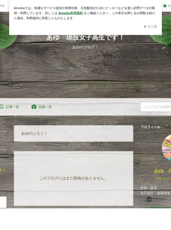 http://ameblo.jp/thailandfair