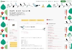 http://ameblo.jp/wanko-pinky/entry-10057222615.html
