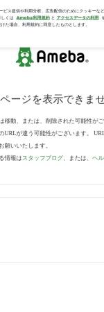 http://ameblo.jp/workend/entry-11927291621.html