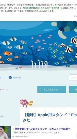 http://ameblo.jp/yino19700/entry-10964167713.html