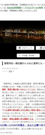 http://ameblo.jp/zeppeki-man/entry-11229359353.html