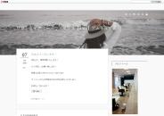 Screenshot of amechayamachi.blog.fc2.com