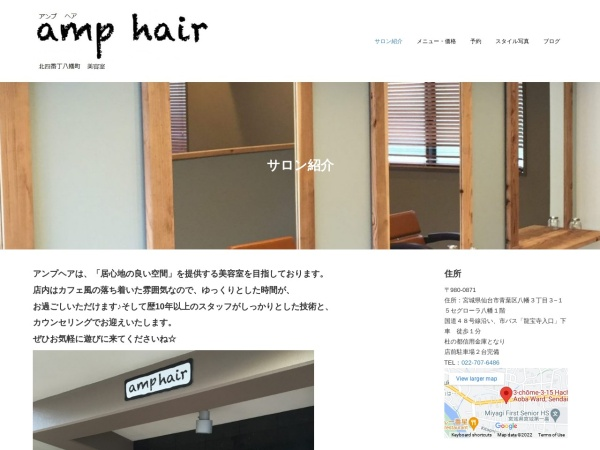 Screenshot of amphair.net