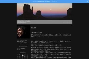 http://analogico.exblog.jp