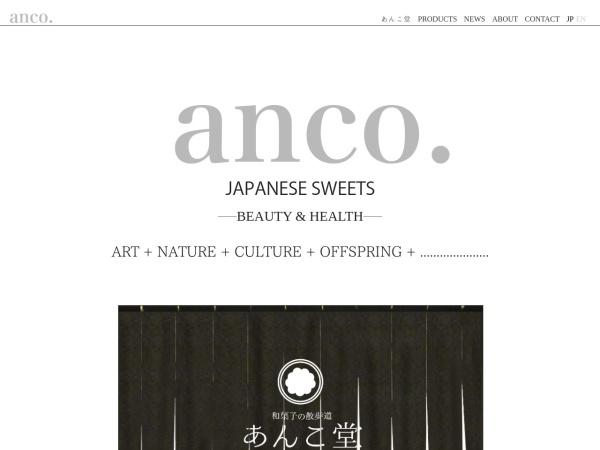 Screenshot of anco.tokyo