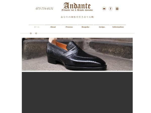 Screenshot of andante-shoe.com