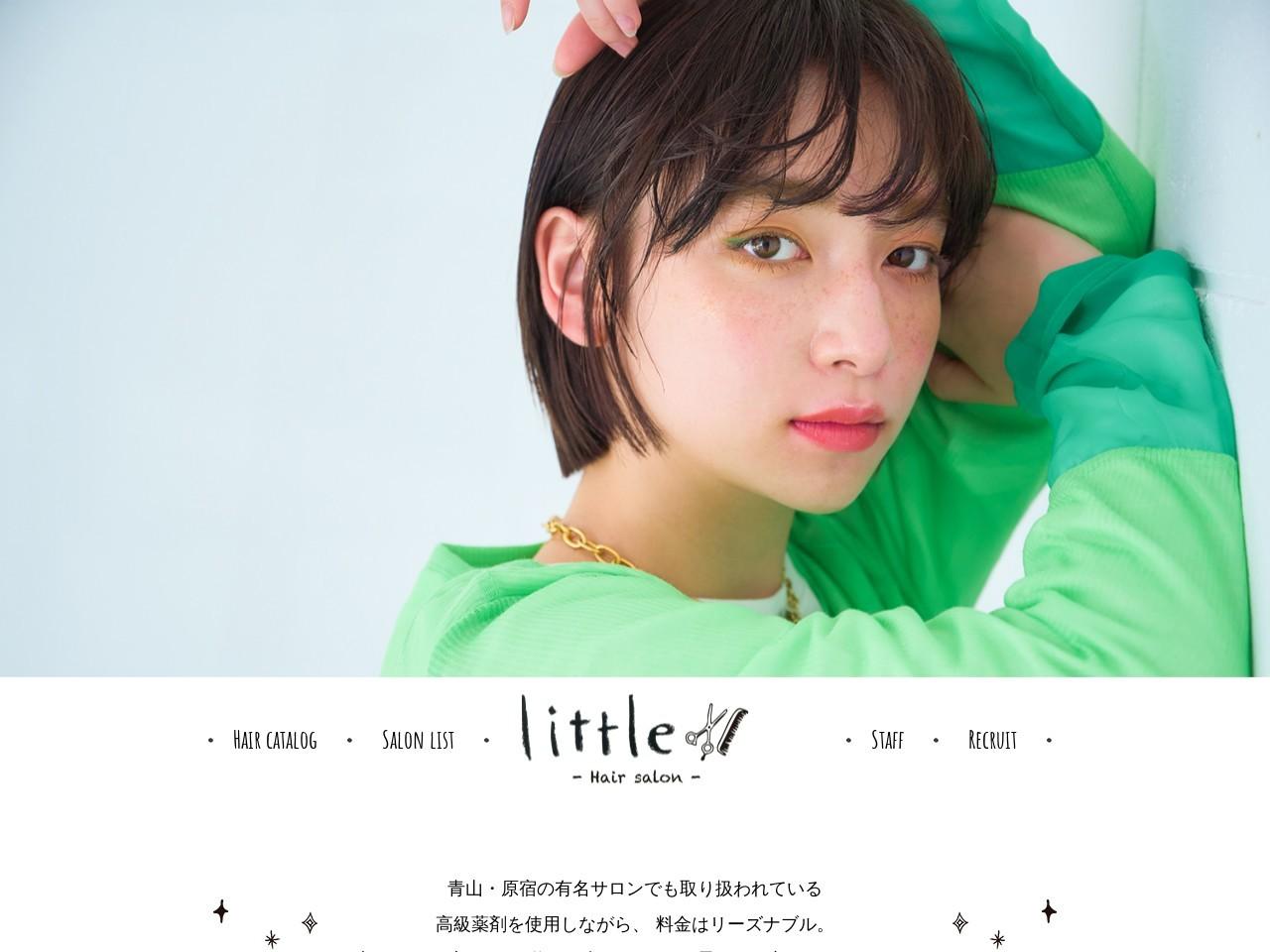 Corte by little【コルテ バイ リトル】