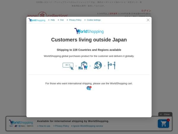 http://ange2005.com