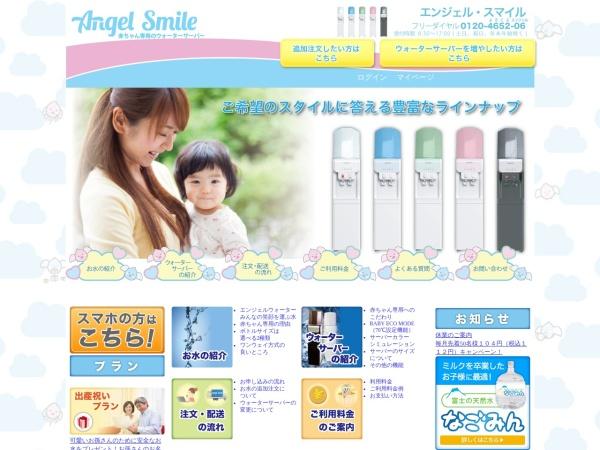 Screenshot of angelsmilebaby.com