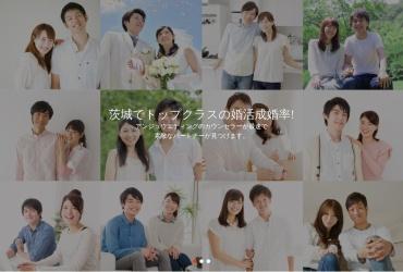 Screenshot of angewedding.jp