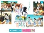 http://anime-eupho.com/