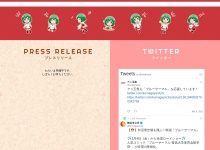 Screenshot of anitamasai.jp