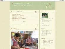 Screenshot of anjanet.blog.fc2.com