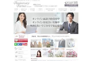 Screenshot of anni-p.com