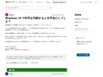 http://answers.microsoft.com/ja-jp/windows/forum/windows_10-hardware/windows-10/fe8da3ed-eb1a-4378-a8c8-9482691ba103?auth=1