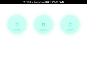 http://ao-system.net/favicon/
